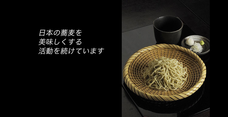 片山虎之介・虎の散歩 -公式ホームページ-